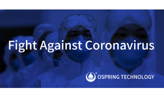 2020—— OSPRING TECHNOLOGY Stands Up Against COVID-19